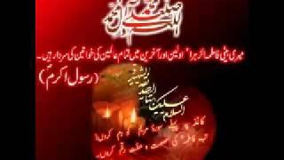 Jahan Hussain A S Wahan La ILAHA ILL ALLAH