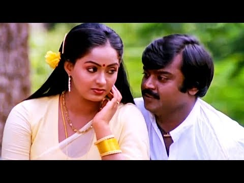 Tamil Songs # Un Paarvayil # உன் பார்வையில் # Amman Kovil Kizhakale # Vijayakanth,Radha