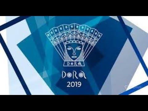 Dora 2019 - Izvođači (Eurovision 2019 Croatia artists) (Dora)