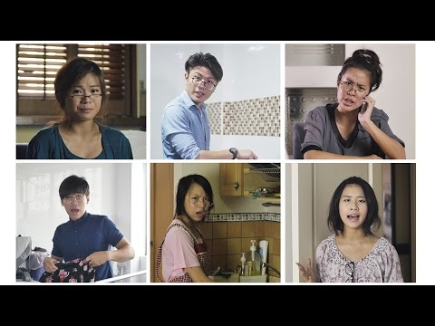 Ah boy Ah girl ah | What Singapore Mothers Say | Butterworks
