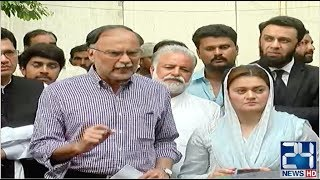 Ahsan Iqbal Blasting Media Talk