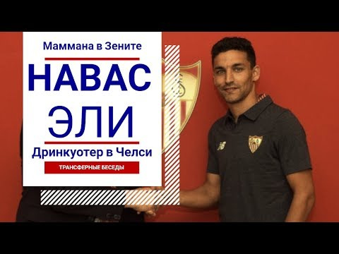 JEVONS — Футбольное видео на русском языке