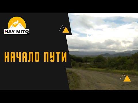 Hay Mitq   Lusadzor   Episode 1 (ENG Subtitles)