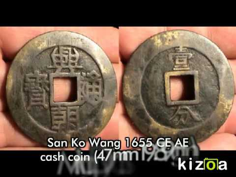 The Ancient Coins Of China