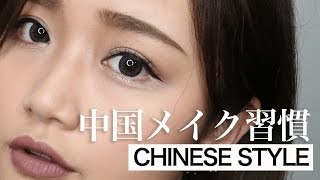 Hi ,你好! I'm Ruby If you want me to try any country's makeup, or h...