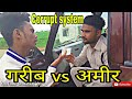 Corrupt System || भ्रष्ट सिस्टम || police wala gunda || Dharmraj verma Whatsapp Status Video Download Free