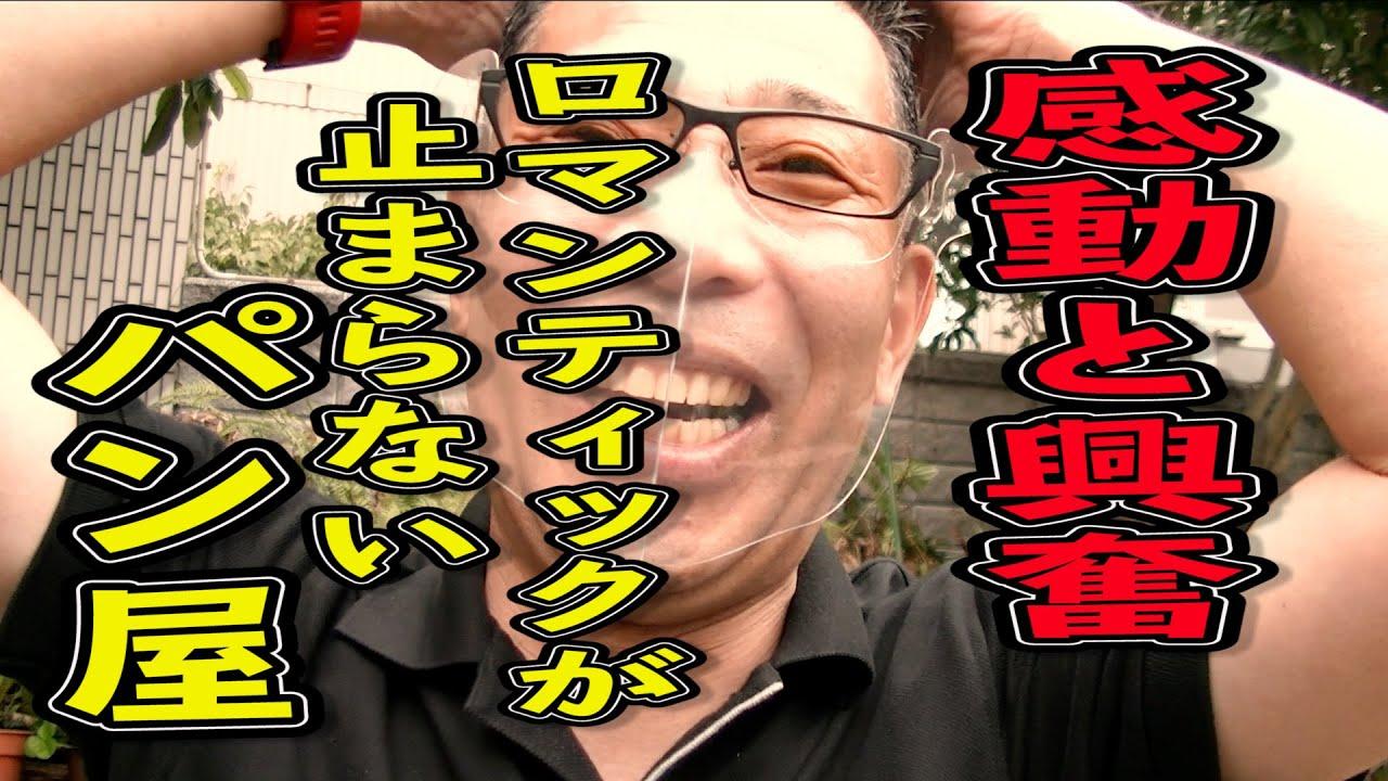 チャンネル 中島 浩二