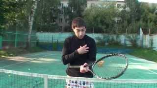 Теннис. Удар справа. Часть 2.