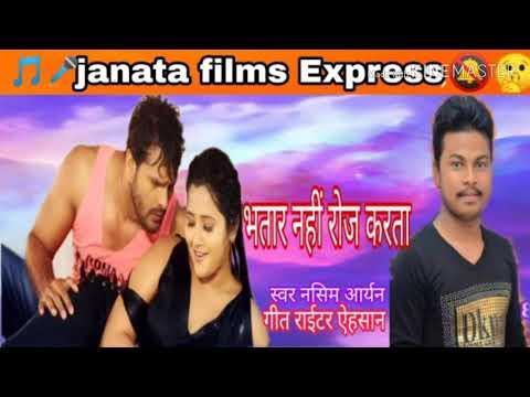 Hamro T Man Karta Bhatar Nahi Roj Karta Naseem Aryan Hit Song 2020