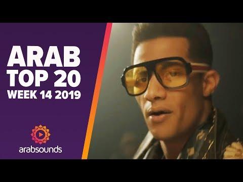 TOP 20 ARABIC SONGS (WEEK 14, 2019): Mohamed Ramadan, Hatim Ammor, Nassif Zeytoun & More!