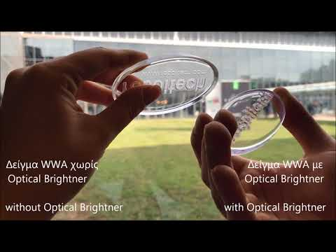 ALFAKEM: Optical Brightner_Extra Optical clarity in epoxy clear resins