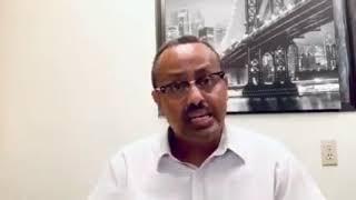Pastor Fitsum Mekbib የነነዌ ፈራጅ ትንቢተ ናሆም- ክፍል 1