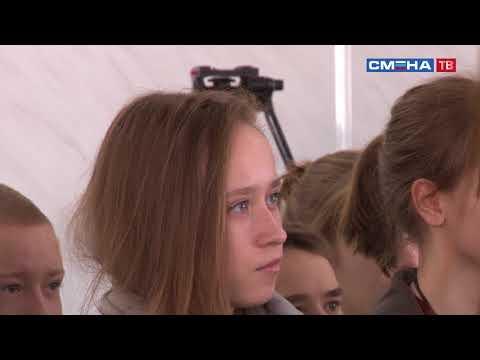 Мастер-класс от специалистов компании «Cyberlit» в ВДЦ «Смена»
