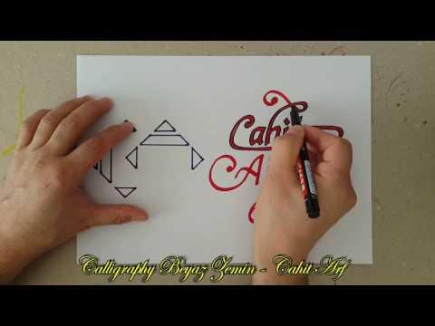 Calligraphy - Cahit Arf