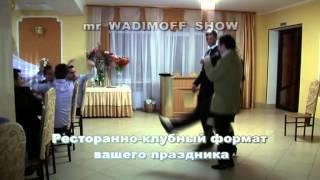 "Promo [ВЕДУЩИЙ МОГИЛЕВ] Вадим ""WADIMOFF"" Галин"