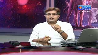 BEDACHARYA( Astrology ) CTVN Programme on May 24, 2019 at 12:05 PM