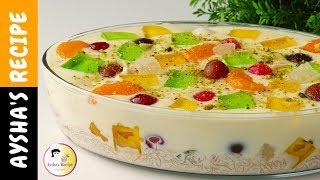 ঈদ স্পেশাল - অসাধারণ স্বাদের সেমাইয়ের দুধ দুলারী / কাস্টার্ড | Semaiyer Dudh Dulari / Custard Recipe