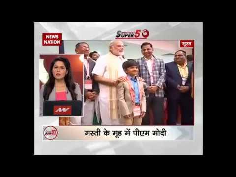 Speed News: PN Narendra Modi Inaugurates Multi-specialty Hospital In Surat