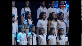 b7ebak ya lebnan -بحبك يا لبنان