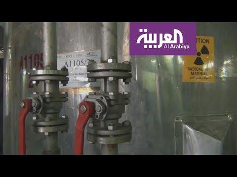 مفاعل الإمارات النووي.. مفاعل إيران النووي.. كيف ترى قطركل منهما؟  - نشر قبل 8 ساعة