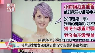 TVBS官網:http://www.tvbs.com.tw/ ○TVBS新聞網:http://news.tvbs.com...
