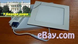 Обзор и подключение китайских светодиодных светильников и ламп на eBay.(Видеообзор самой популярной у покупателей китайской LED-продукции с торговой площадки eBay. Потолочный круглы..., 2015-01-26T17:09:00.000Z)