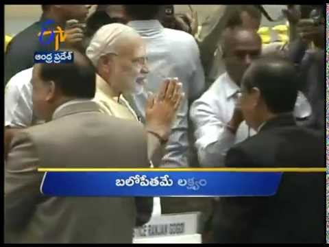 5th April:Ghantaraavam 7 PM Heads ANDHRA