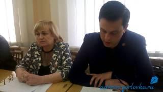 Аппаратное совещание в администрации города Горловка 11.04.2017