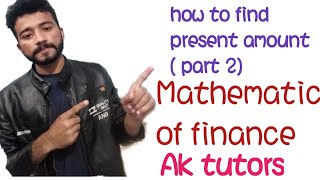 how to find how much to invest to get our desired amount in mathematics of finance.