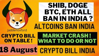 ⚠️ Shiba Inu With Altcoins Ban In India  India Cryptocurrency Ban News ⚠️ Crypto Bill India News