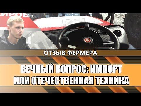 Сергей Гамбург рассказал честно про Кировец!