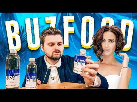 BuzFood - первый ресторан Ольги Бузовой / Честный обзор