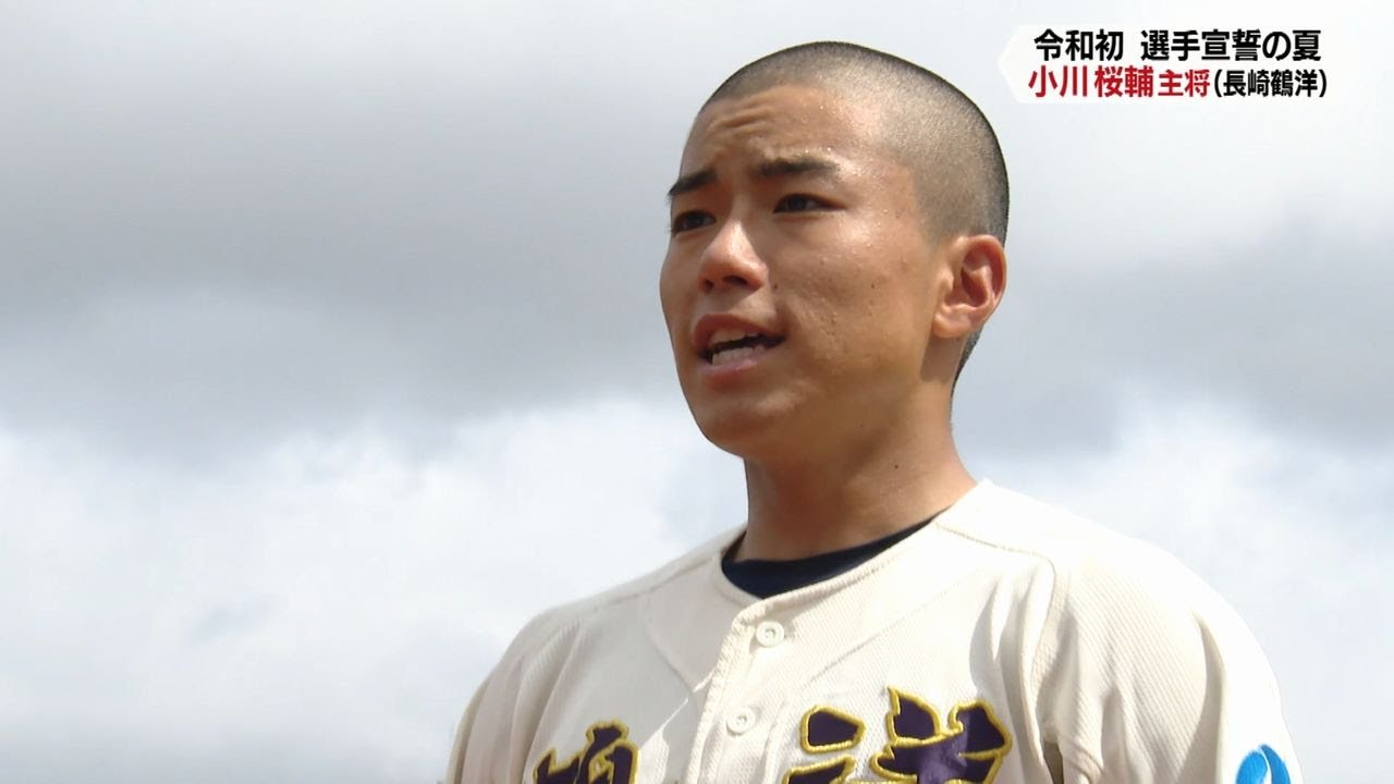 高校 野球 長崎 速報 ncc