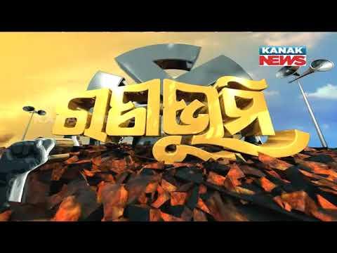 Ranabhumi: Bijepur By-Poll- Part-4