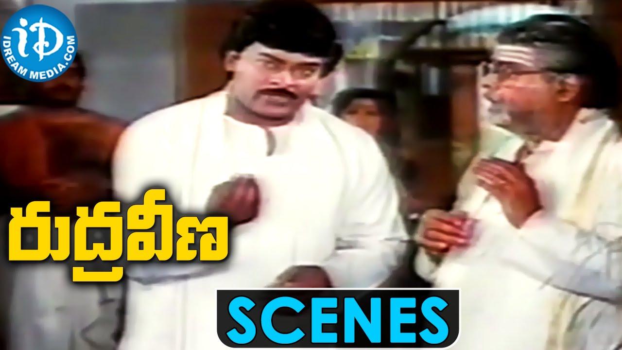 Chiranjeevi Gemini Ganesan Prasad Babu Nice Emotional: Chiranjeevi Explaining About