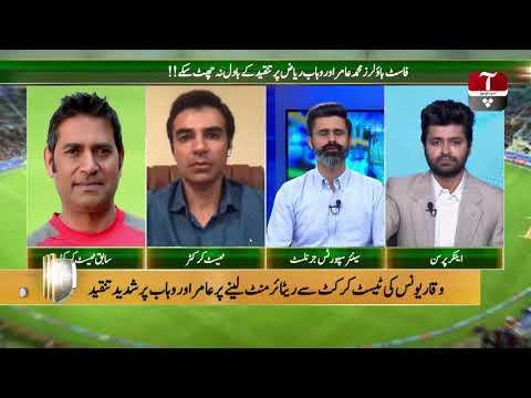 Lag Pata Jaye Ga on Aap News | Latest Pakistani Talk Show