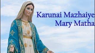 Karunai Mazhaiye Mary Matha - Lyric Video Christian Song