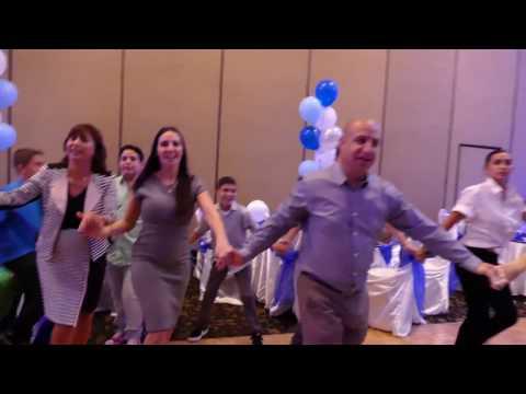 Bar Mitzvah Celebration Party