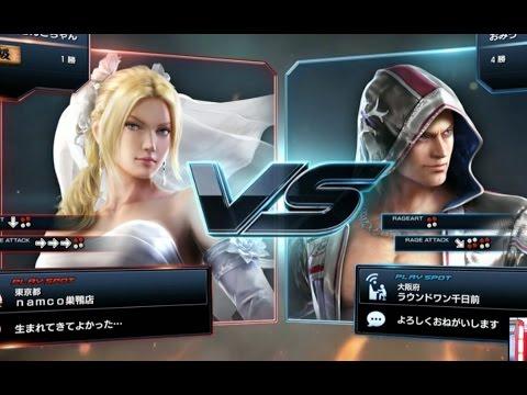 Tekken Steve And Nina