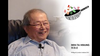 Deh-Ta Hsiung: British Chinese Food Culture