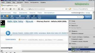 kak skachat muziku s mail.ru.mp4
