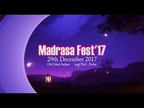 AL MANAR MADRASA FEST 2017 DOHA QATAR