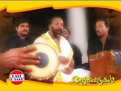 Bhajana Pattukal