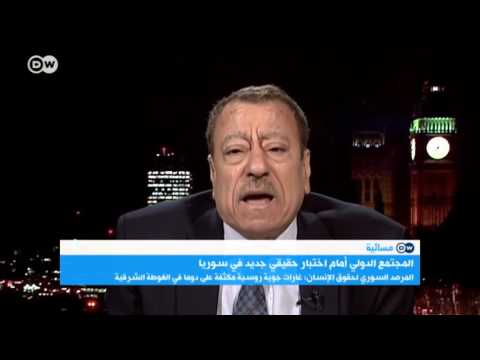 هل سوريا على وشك التقسيم؟