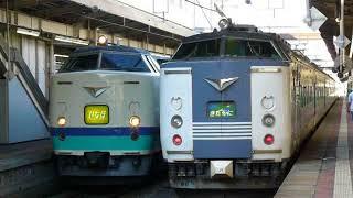 485系特急いなほ 新潟駅発車