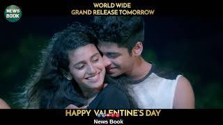 Priya Varrier's Lovers Day Release Day Teaser | Omar Lulu | Shaan Rahman | News Book