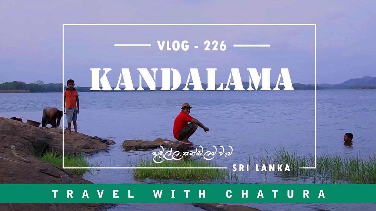 Travel With Chatura   Kandalama (Full Episode)
