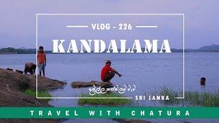 Travel With Chatura | Kandalama (Full Episode) Thumbnail