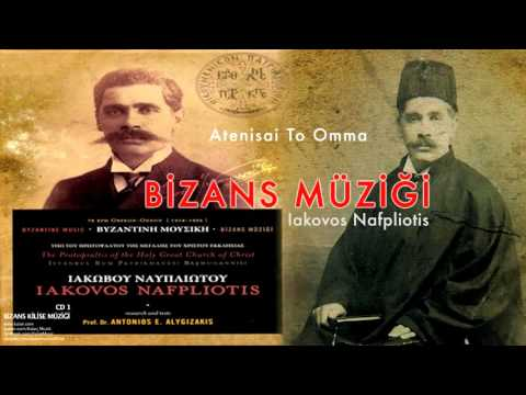 Iakovos Nafpliotis - Atenisai To Omma [ Bizans Kilise Müziği 1 © 2008 Kalan Müzik ]