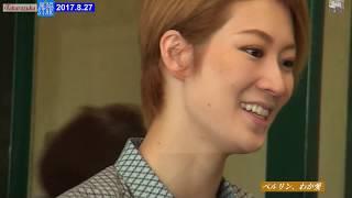 STAR TROUPE 紅さんお手振り???、天華えまさんのお誕生日(1日前) 2...